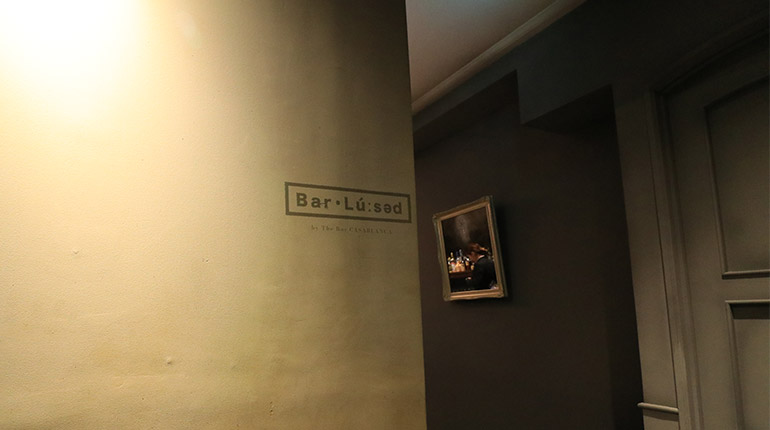 Bar.Lucid by The Bar CASABLANCA画像3